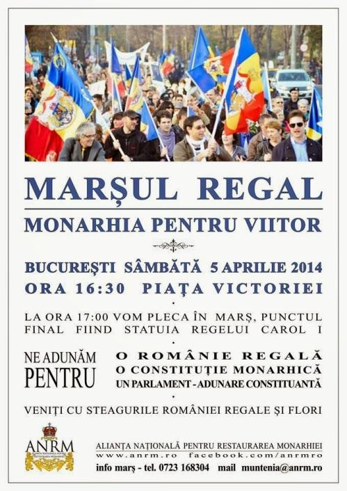 0_mars_bucuresti