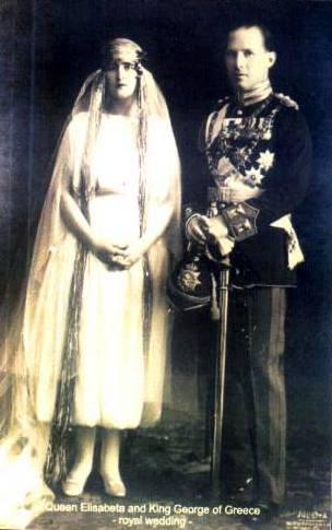 georgeandelizabethwedding