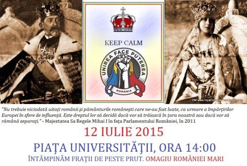 Marş 12 iulie 2015 ora 14-00