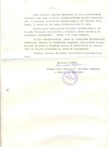 Scrisoare adresată de Corneliu Coposu lui Adrian Năstase. Verso.
